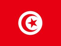 Exportateur tunisien d'huile d'olive